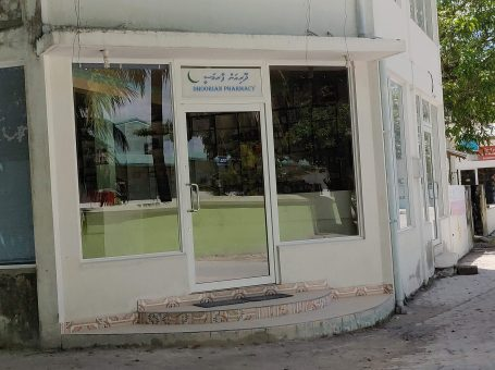 Dhoorian Pharmacy