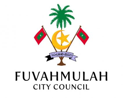 Fuvahmulah City Council