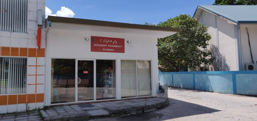 Jihaadhy Pharmacy