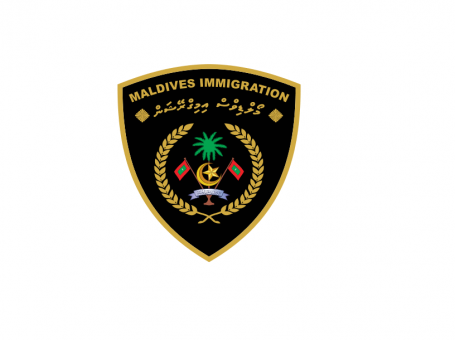 Maldives Immigration